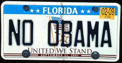 Obamanation=Nanny State